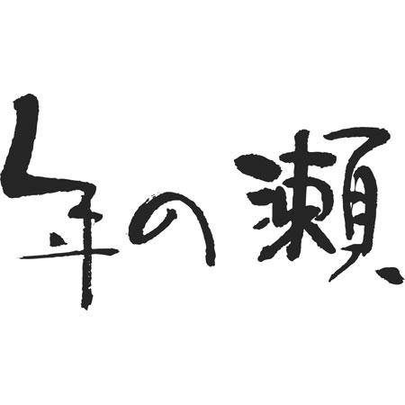 02FF0381531 (1)